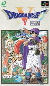 Dragon Quest V: Hand of the Heavenly Bride PC Full