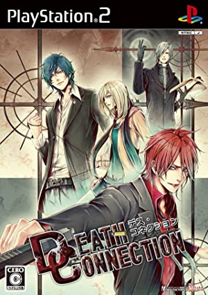 Death Connection PC Game