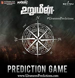Urumeen Predictions Full PC
