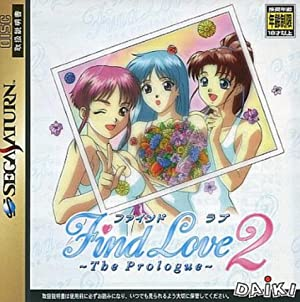 Find Love 2: The Prologue Free PC