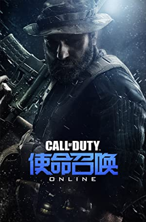 Call of Duty Online Free PC
